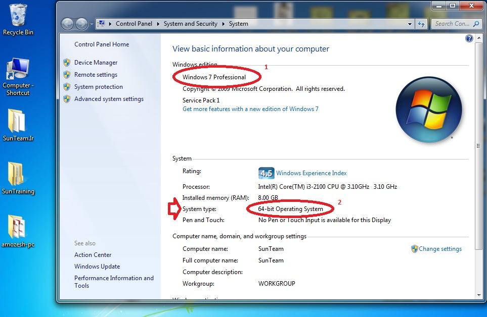 تشخیص چند بیتی بودن ویندوز